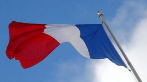 Fransa Ankara Büyükelçisi'ni Paris'e çağırdı