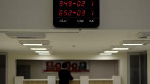 Türk kamu bankaları 800 milyon dolar sattı iddiası