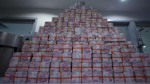 Bazı banknotlar değiştirilecek