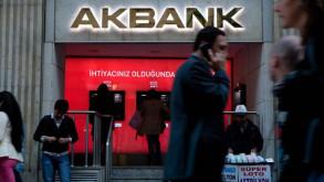 BDDK, Akbank'a 155,5 milyon TL ceza kesti
