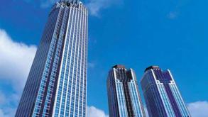 Ayasofya kararı İş Bankası için örnek olacak mı?