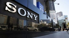 Sony 60 yıllık ismini değiştiriyor