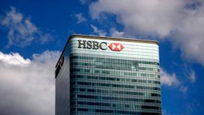 HSBC, 35 bin çalışanı işten çıkarma planını hayata geçiriyor