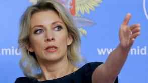 Rusya'dan ABD'nin yaptırımlarına ilk tepki!