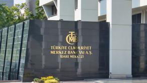 Cumhurbaşkanlığı ve AKP'den 128 milyar dolar açıklaması