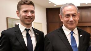 Netanyahu'nun oğlundan Erdoğan'a küstah twit