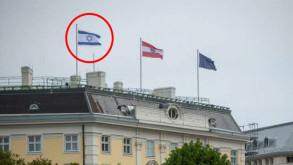 Avusturya'dan İsrail'e akılalmaz destek: Türkiye'den jet yanıt