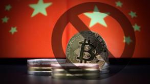 Çin'den kripto para kararı: Yasa dışı ilan etti!