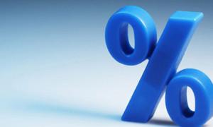 Türkiye'nin dolar cinsi tahvilleri ABD yaptırımları riskiyle değer yitirdi