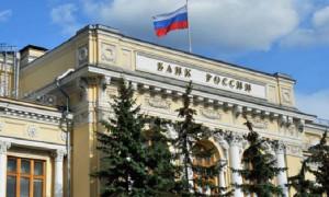 Rus bankalarından ilk yarıda 1 trilyon ruble kar
