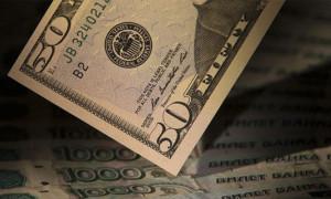 Dolar 6.86 lira seviyesinde