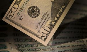 Dolar, 6.86 TL seviyesinde