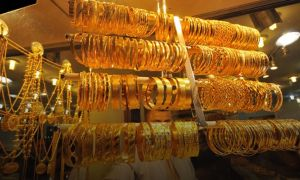 Kapalıçarşı'da altın fiyatları 18/09/2020