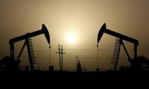 Brent petrolün varili 41,43 dolar