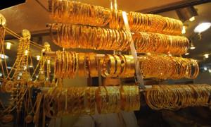 Kapalıçarşı'da altın fiyatları 24/09/2020