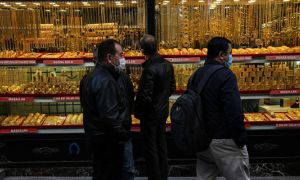 Kapalıçarşı'da altın fiyatları 21/01/2021