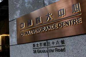 Pekin yönetiminin Evergrande sınavı