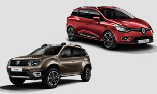 Dacia ve Renault'dan Ekim'de sıfır faiz fırsatı