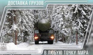 Rusya'dan Batı'ya takvimli gözdağı