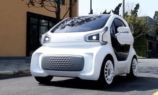 Yazıcıdan çıkan otomobil 7 bin dolara satılacak