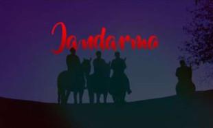 Jandarma, 180. kuruluş yıldönümüne özel video paylaştı