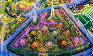 İşte dünyanın en güzel bahçeleri
