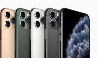 Dünyanın en pahalı iPhone'u tanıtıldı!