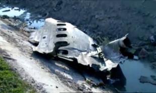İşte 176 kişiyi taşıyan uçağın düşme anı!