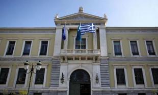 Yunanistan Merkez Bankası uyardı