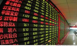 Çin son dalgalanmalar için ne düşünüyor