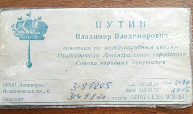 Putin'in kartviziti 10 bin dolara satışa çıkarıldı