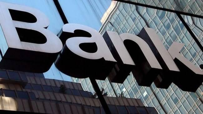 İtalya bankalar için 20 milyar euro hazırlayacak