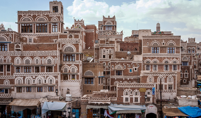 Yemen'de memur maaşları 19 aydır ödenmiyor