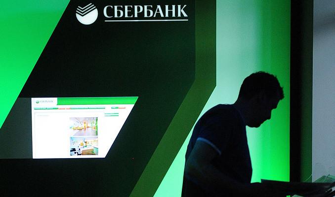 Sberbank, biyometrik verileri toplamaya başladı