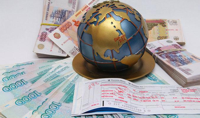 BM raporu: Dünya yüzde 3, Türkiye yüzde 1.7 büyüyecek