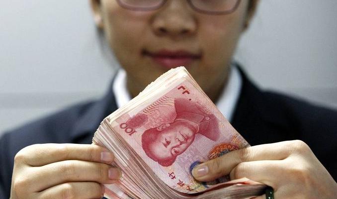 Asya paraları yuan öncülüğünde yükseldi