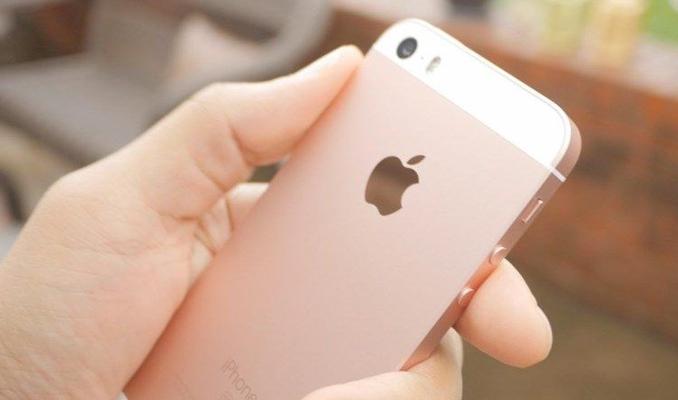 Meclis'e 24 milyar dolarlık Apple önergesi
