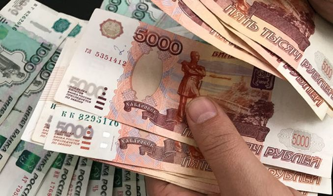 Rusya'da banka mevduatları 2 yılın zirvesinde