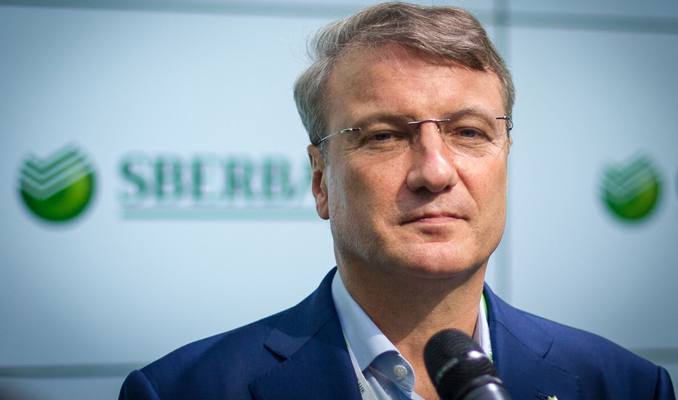 Sberbank'ta Gref'in koltuğu sallantıda iddiası