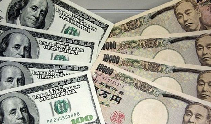 """Yen """"güvenli varlık"""" talebiyle dolar karşısında yükseldi"""