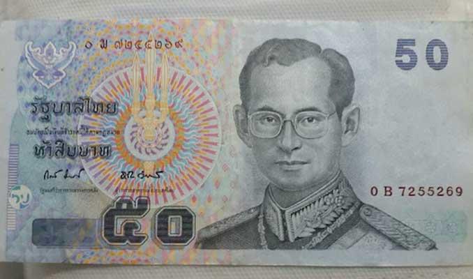 Gelişen ülke paraları kayıplarının bir kısmını telafi etti