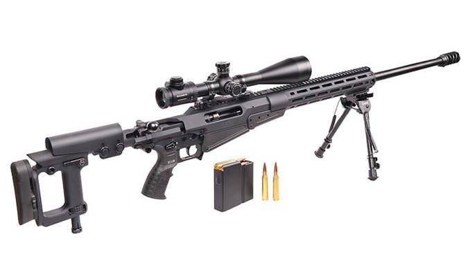 Yeni keskin nişancı tüfeği