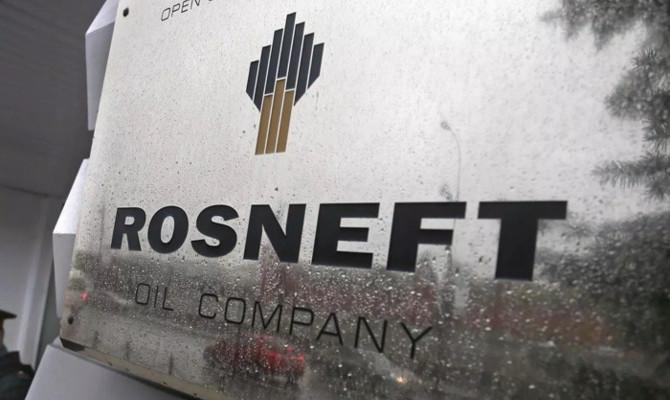 Rosneft'in karı yüzde 61,7 arttı