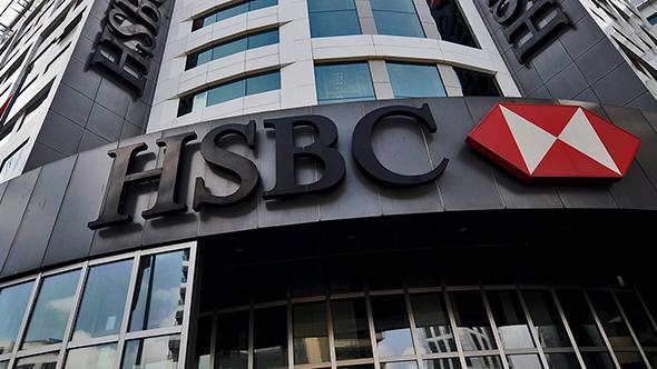 HSBC yüzlerce çalışanını işten çıkaracak