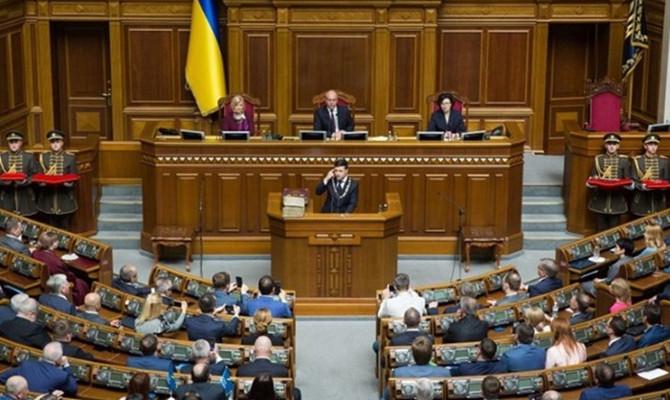 Ukrayna, Rus diplomatı 'istenmeyen kişi' ilan etti
