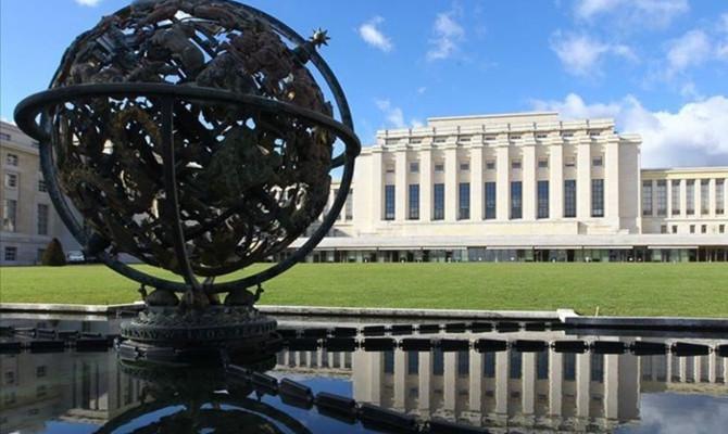 BM'den Türkiye ve Libya arasındaki anlaşma için kritik karar