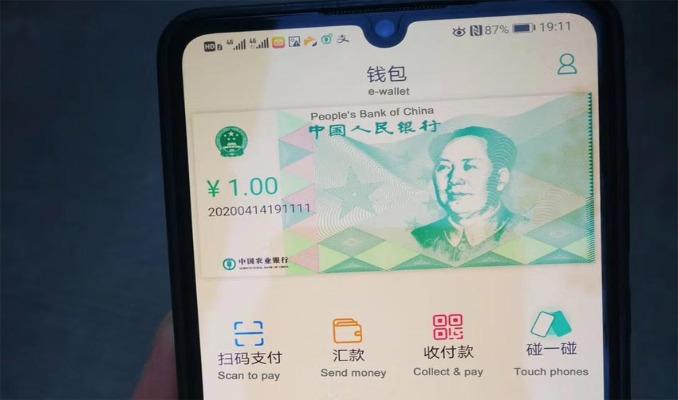 Çin'in yeni dijital parası dolaşımda