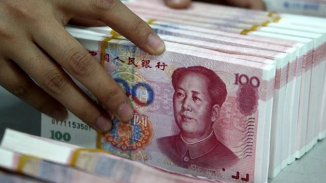 TCMB ve Çin swap anlaşmasının ilk fonlaması yapıldı