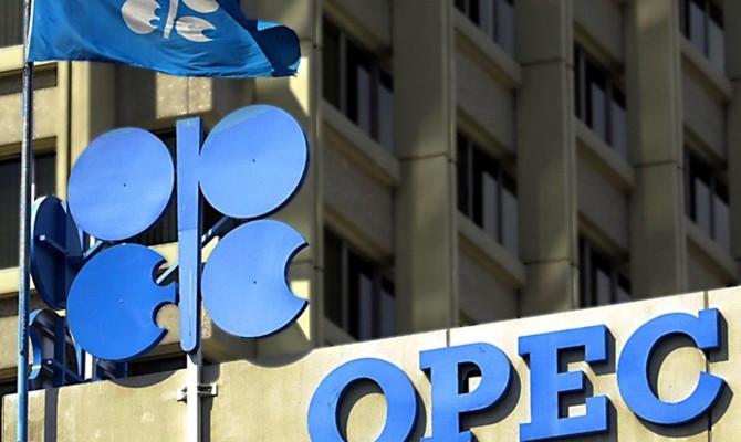 OPEC'in üretim kesintisi 1 ay daha uzuyor