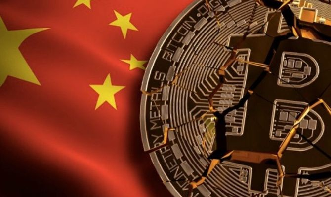 Çin'den dijital para için pilot bölge